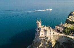 Как добраться до Ялты из аэропорта Симферополя? Фиксированная цена на такси в Black Sea.